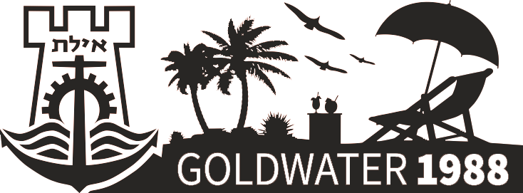 Goldwater 1988